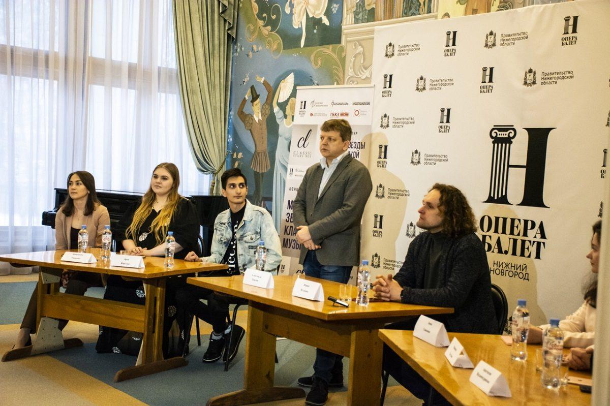 Молодые звёзды классической музыки посетили Нижний Новгород