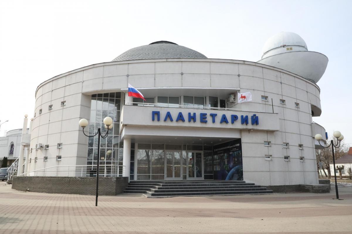 Глеб Никитин: «Нижегородский планетарий планируют модернизировать при участии Роскосмоса икорпорации Intel»