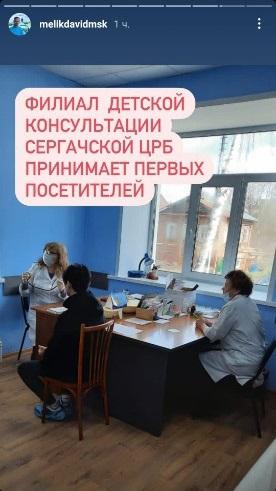 сергачская ЦРБ