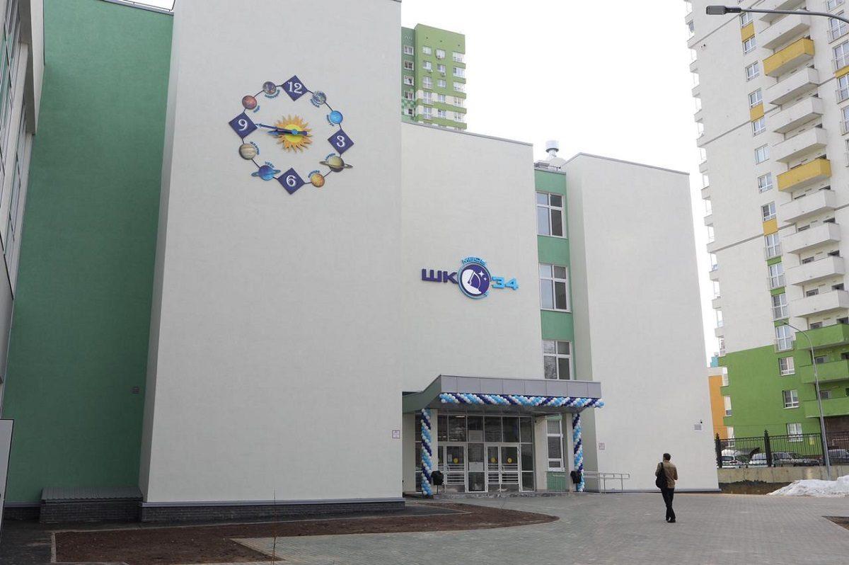 Глеб Никитин открыл новую школу в ЖК «Гагаринские высоты» в День космонавтики