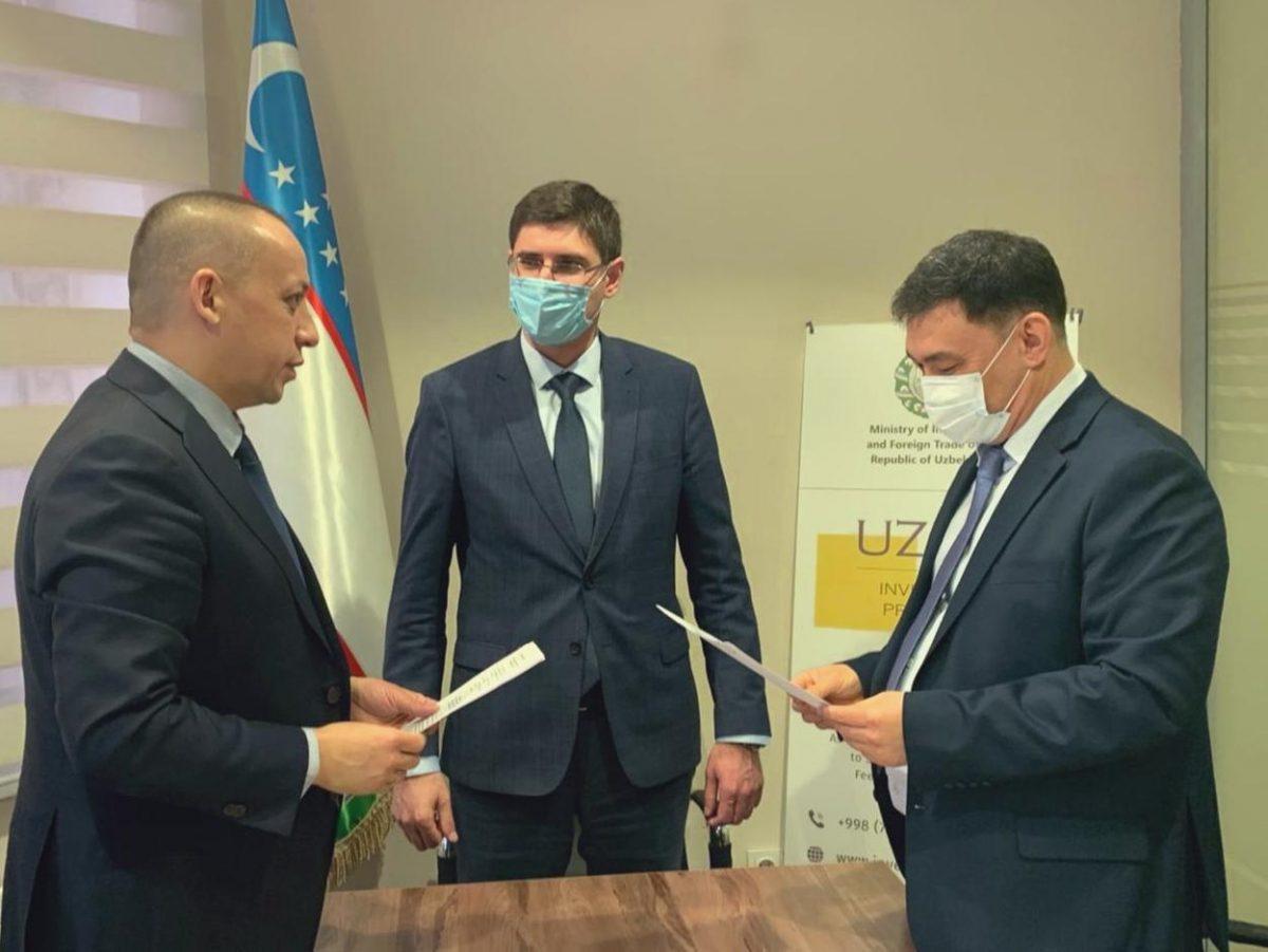 Нижегородская область иУзбекистан наладят сотрудничество всфере инвестиций