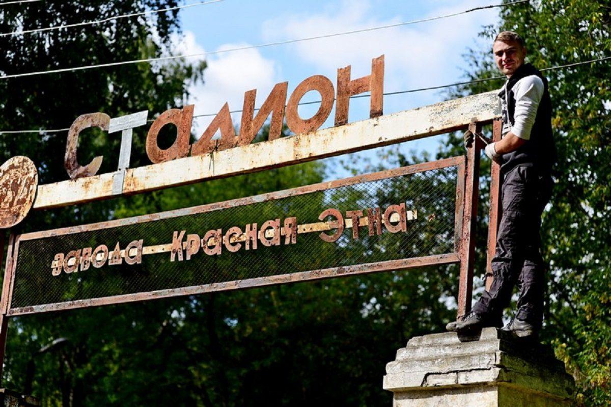 Новый ФОК построят около стадиона «Красная Этна» в Нижнем Новгороде