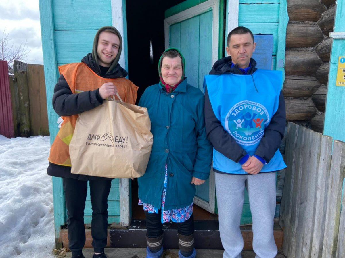 Активисты ОНФ помогли 50 семьям из Ардатова, попавшим в трудную жизненную ситуацию