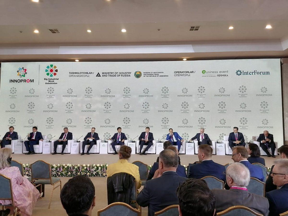 Холдинг «Узбекнефтегаз» заинтересовался возможностью закупок нижегородского оборудования