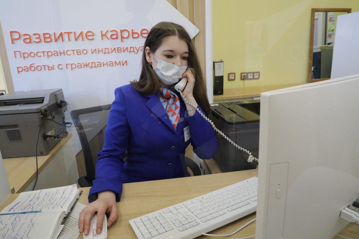 Онлайн-ярмарки вакансий  пройдут в Арзамасе и Нижнем Новгороде