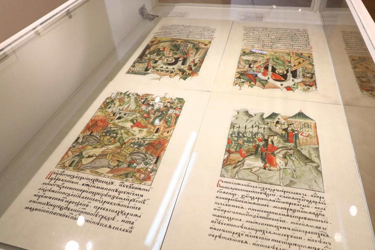 выставка Александр Невский рукописи