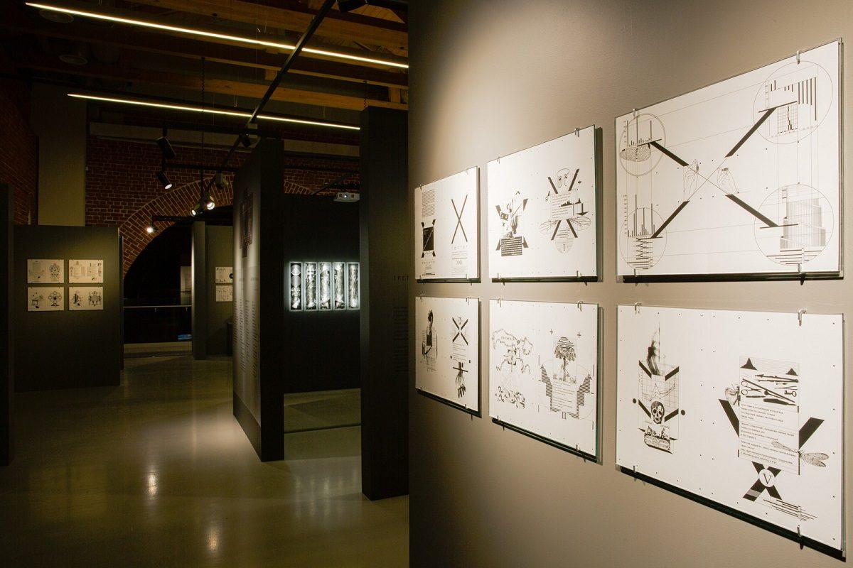 Выставка «Третья идея», посвящённая академику Андрею Сахарову, откроется в ГЦСИ «Арсенал»