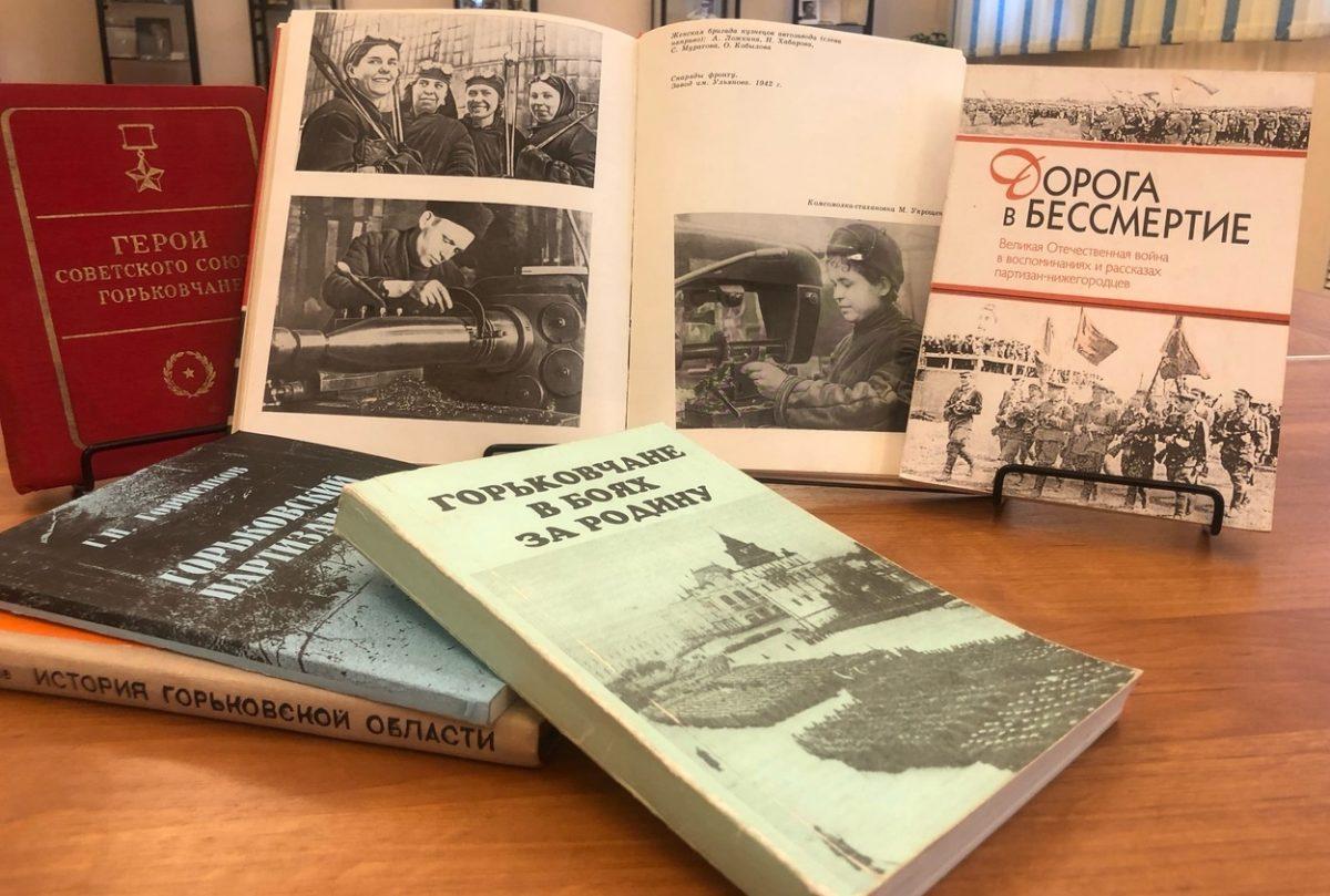 Онлайн-программу ко Дню Победы подготовили нижегородские библиотеки
