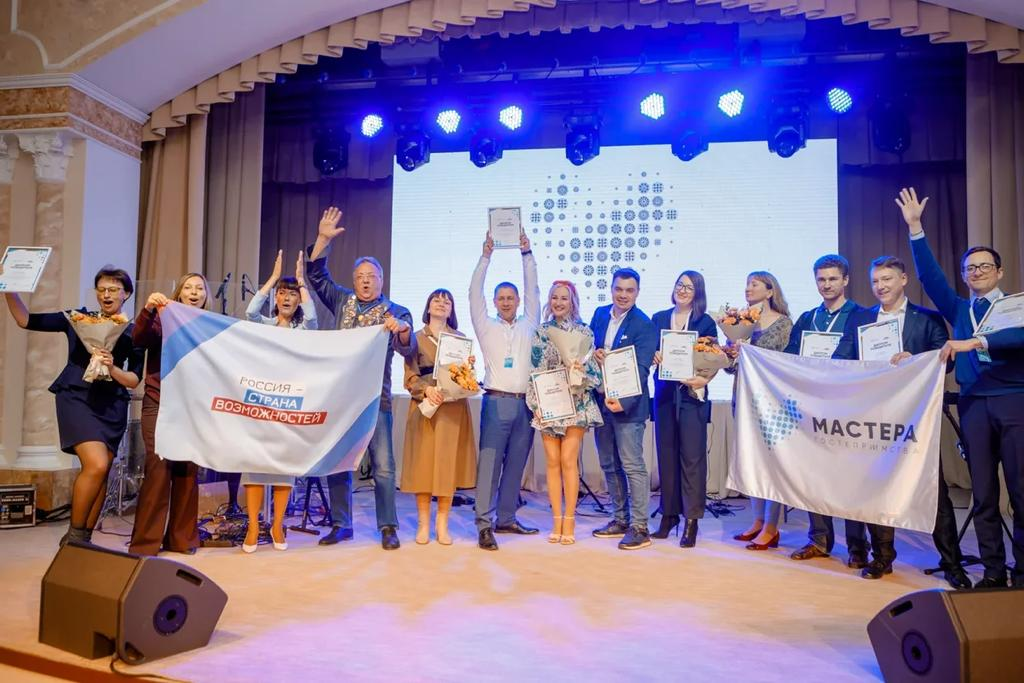 В финал конкурса «Мастера гостеприимства» прошел нижегородец