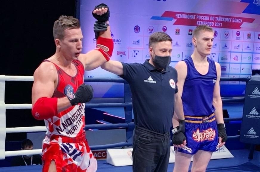Нижегородский спортсмен завоевал серебро на чемпионате России по тайскому боксу