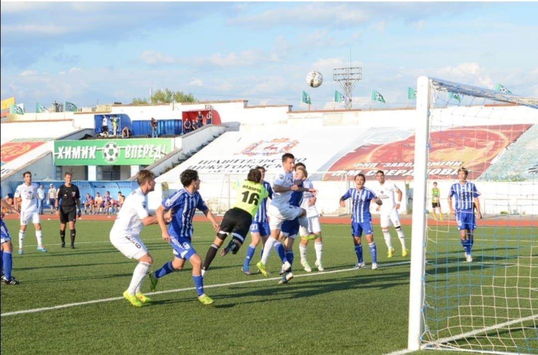 Дзержинский футбольный клуб «Химик» получил лицензию на новый спортивный сезон