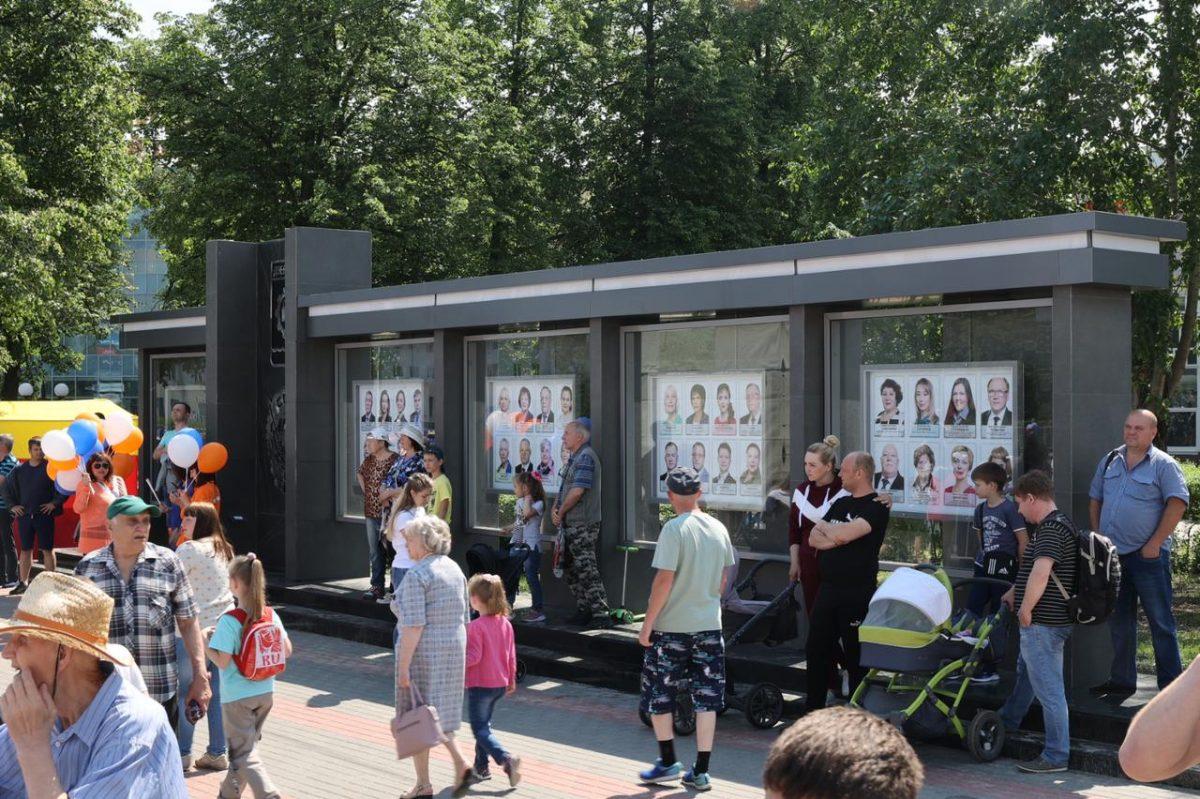 В Дзержинске обновили фотографии на Доске почета