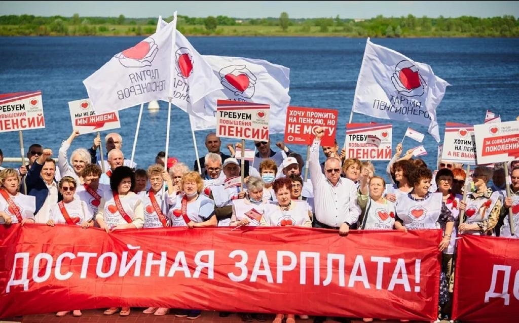 Партия пенсионеров представила в Нижнем Новгороде проект Социального кодекса