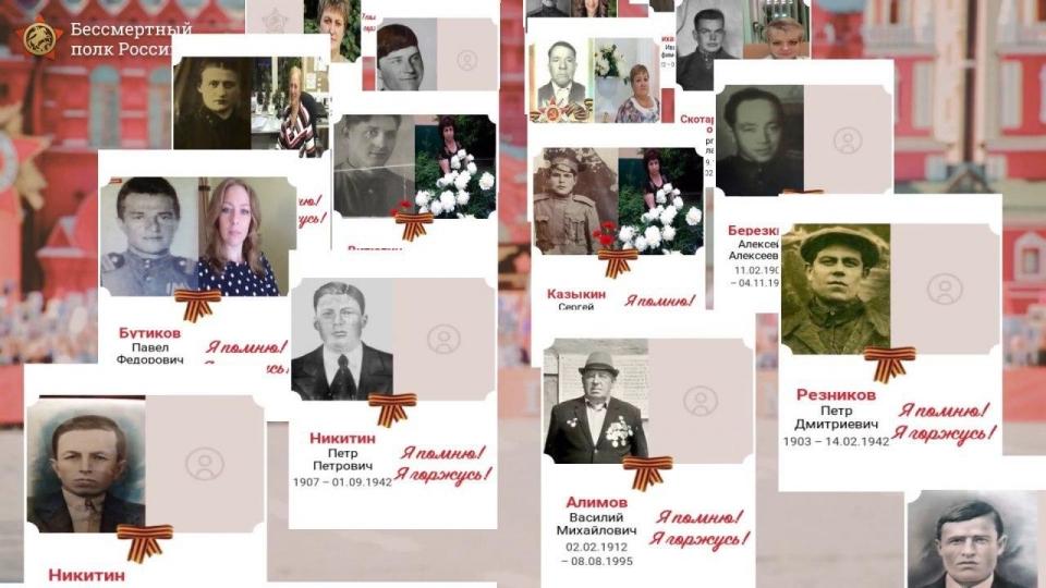 LIVE: смотрим «Бессмертный полк онлайн» в День Победы в Нижнем Новгороде