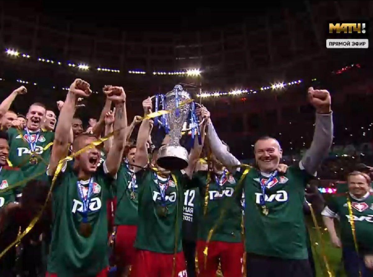 «Локомотив» выиграл Кубок России по футболу в Нижнем Новгороде