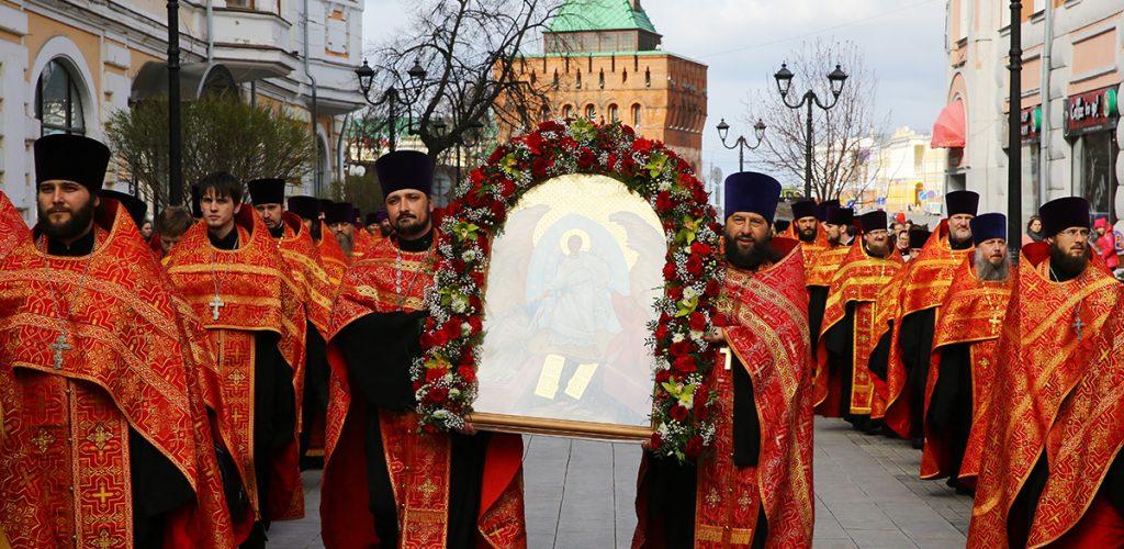 В Нижнем Новгороде пройдет Пасхальный крестный ход