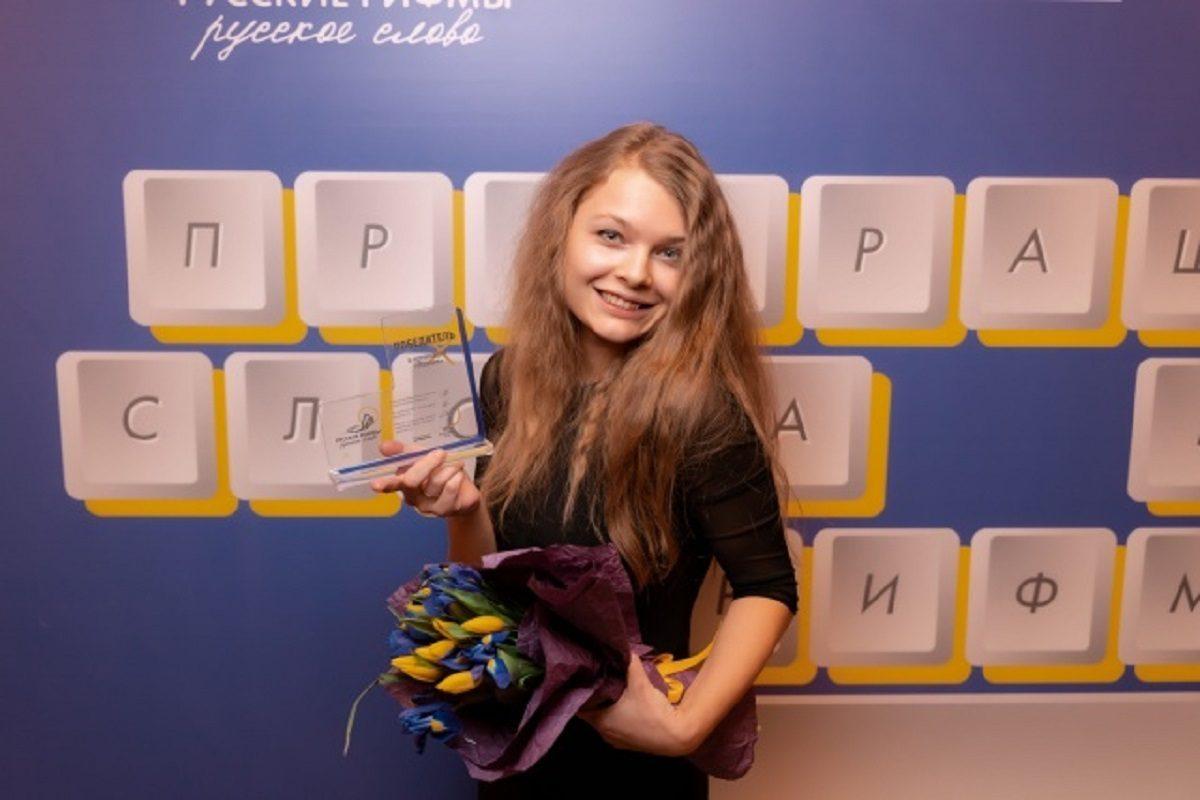 Мария Затонская из Сарова поборется за звание лучшего молодого писателя России