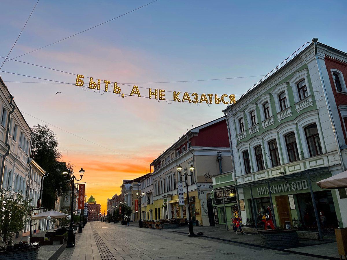 «Быть, а не казаться»: горожане назвали 8 причин, чтобы полюбить Нижний Новгород