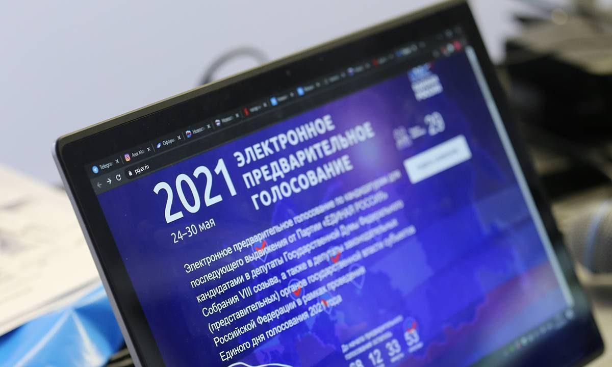 Почти 400 человек подали заявки на участие в предварительном голосовании «Единой России» в Нижегородской области