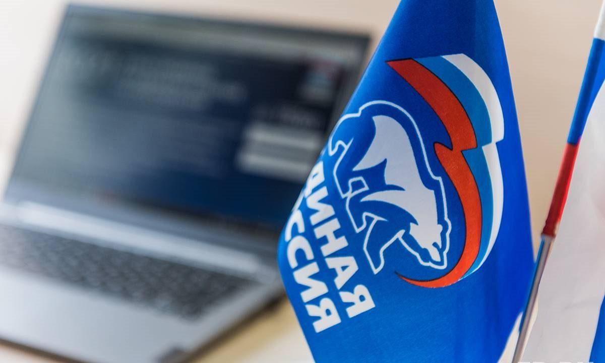 Владимир Распопов: «Внедрение цифровых технологий позволило сделать предварительное голосование еще прозрачнее»