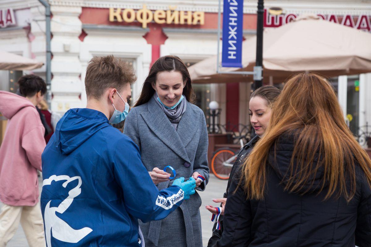 «Единая Россия» поздравила нижегородцев с Днем весны и труда