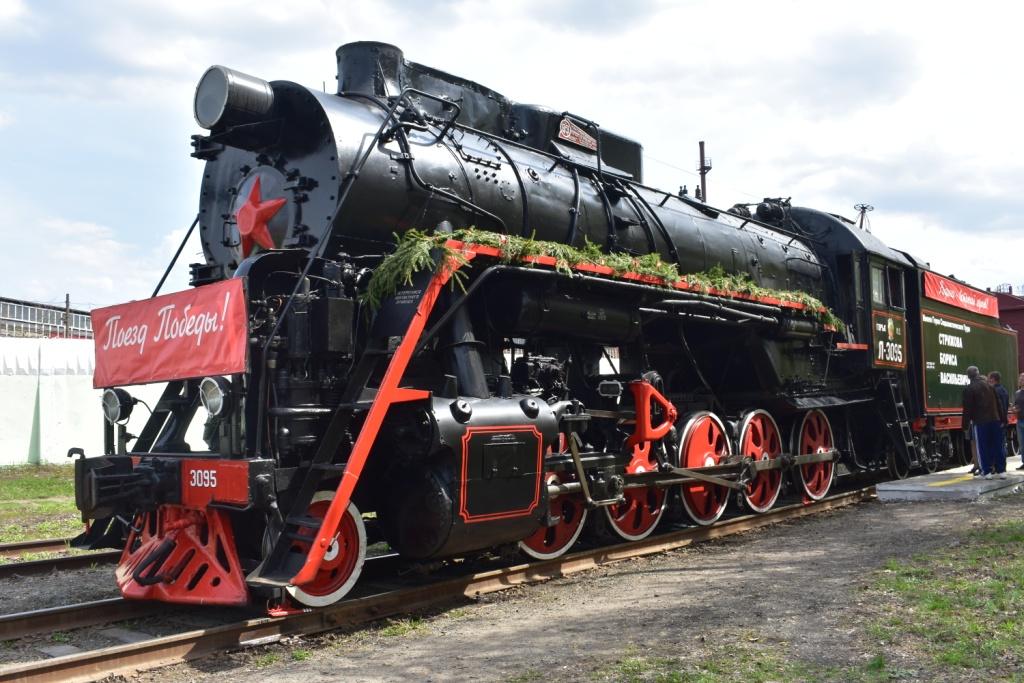 «Поезд Победы» проследует 9 мая по маршруту Балахна – Нижний Новгород