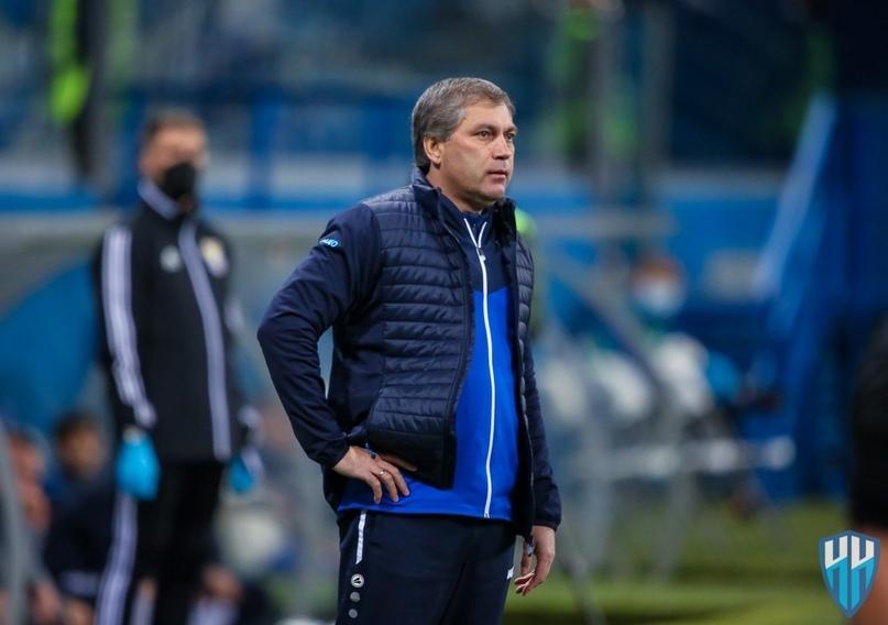 Футбольный клуб «Нижний Новгород» сменил главного тренера