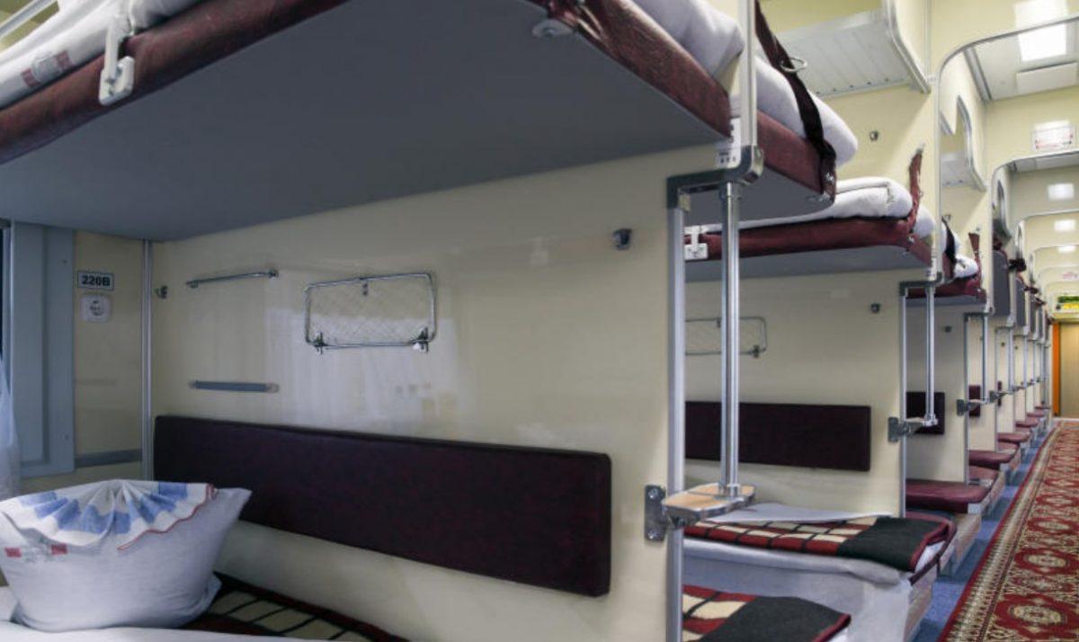 До конца мая путешествовать в плацкартных вагонах можно со скидкой до 30%