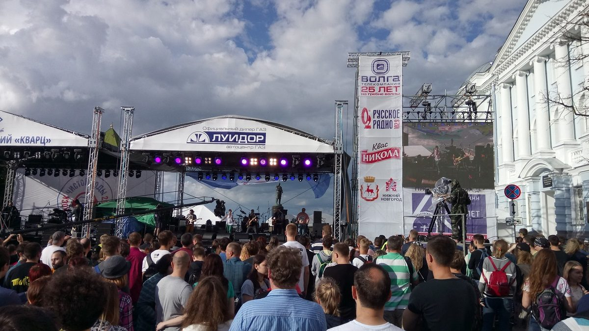 Названы участники нижегородского фестиваля «Рок чистой воды»