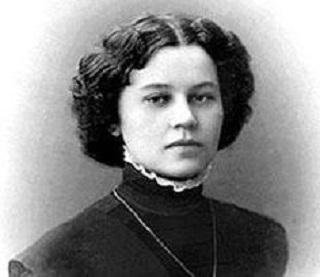 Татьяна Лаппа
