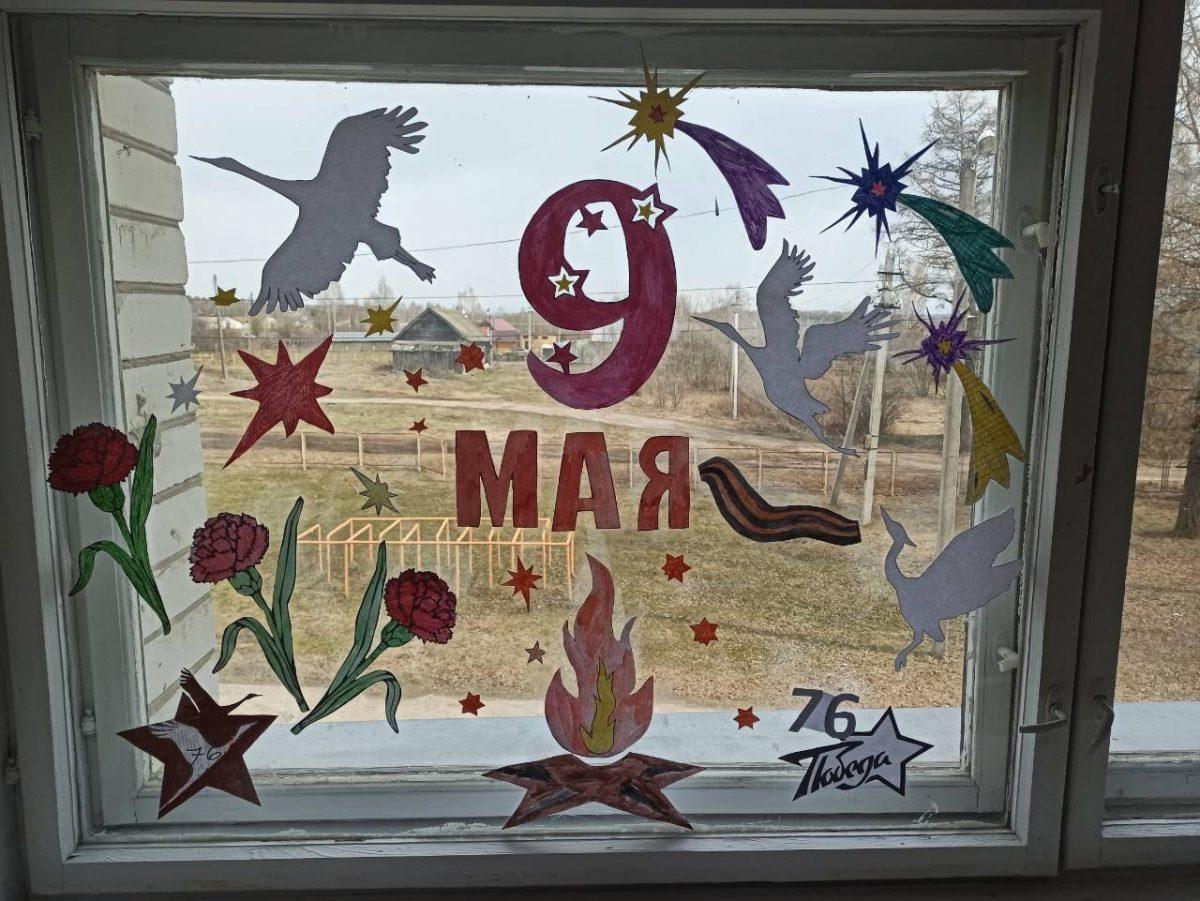 «Окна Победы»: смотрим, как нижегородцы украсили дома к 9 Мая