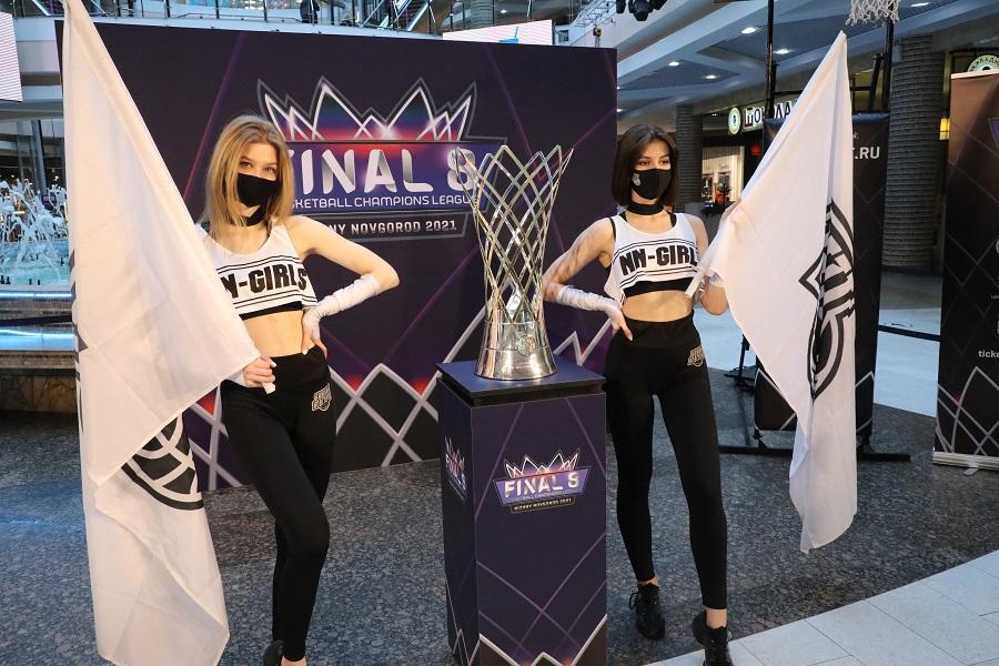 Нижегородцы воочию увидели баскетбольный кубок Лиги чемпионов