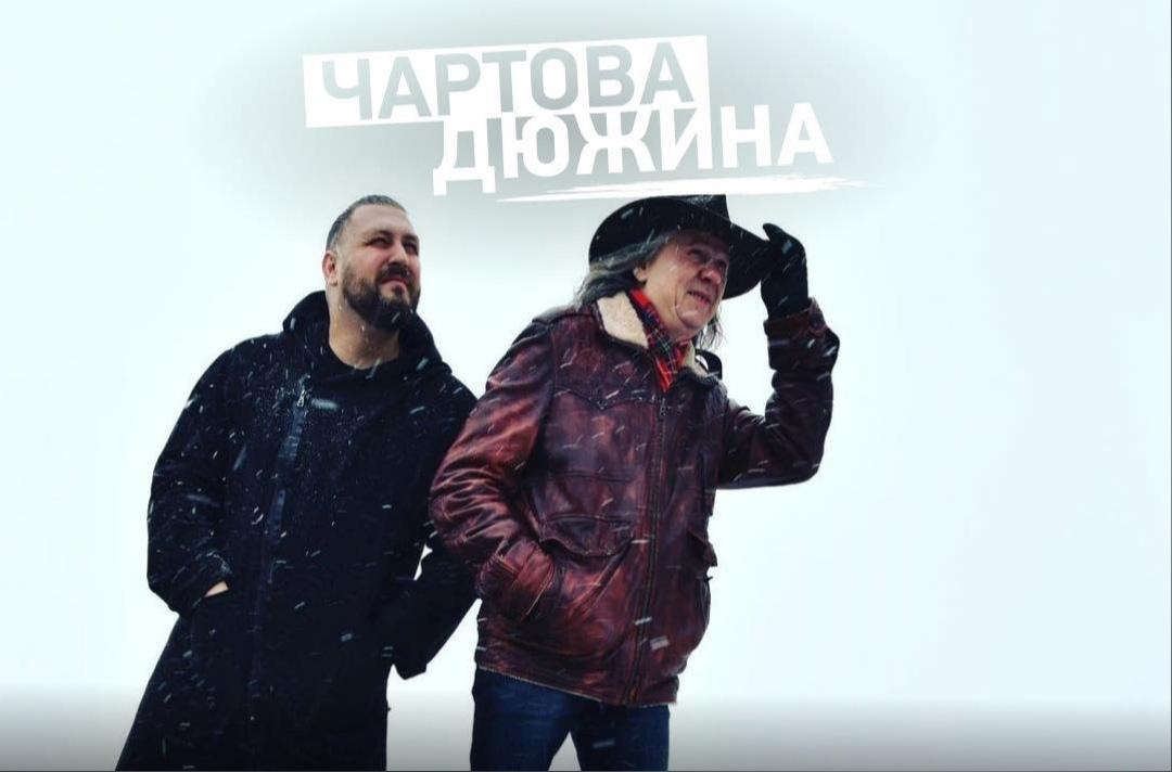 Павел Пиковский и Сергей Чиграков презентуют новый альбом на НТВ