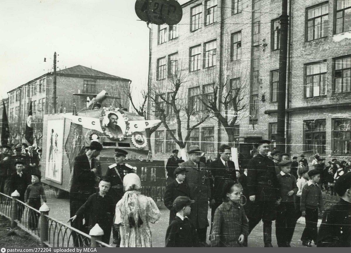 демонстрация 1 мая 1948 года