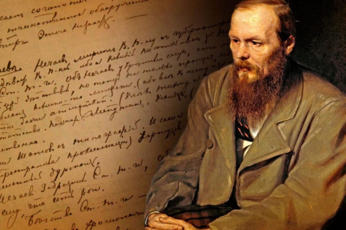 Нижегородцев приглашают на литературный флешмоб «Достоевский-200: я читал и вам советую»