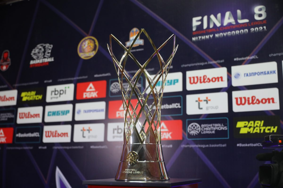 «Финал восьми» Лиги чемпионов стартует в Нижнем Новгороде: что ждет фанатов баскетбола