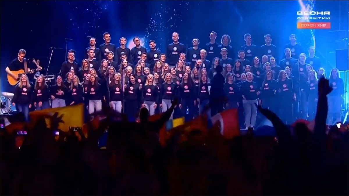 Нижегородский хор спел с группой Therr Maitz