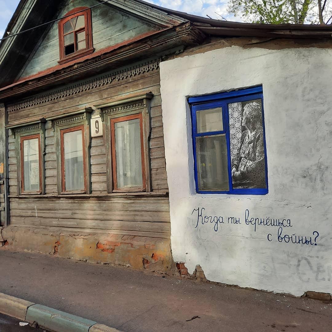 Когда ты вернешься с войны: нижегородцы оценили новый стрит-арт ко Дню Победы