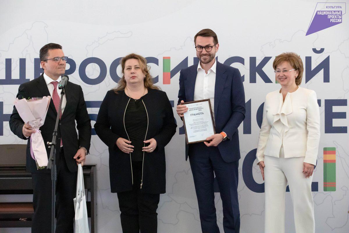 Нижегородская область получила почетные награды зареализацию нацпроекта «Культура»
