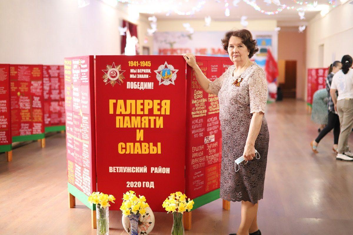 Горит огнём платок солдатский: в Ветлужском районе открыли галерею памяти иславы