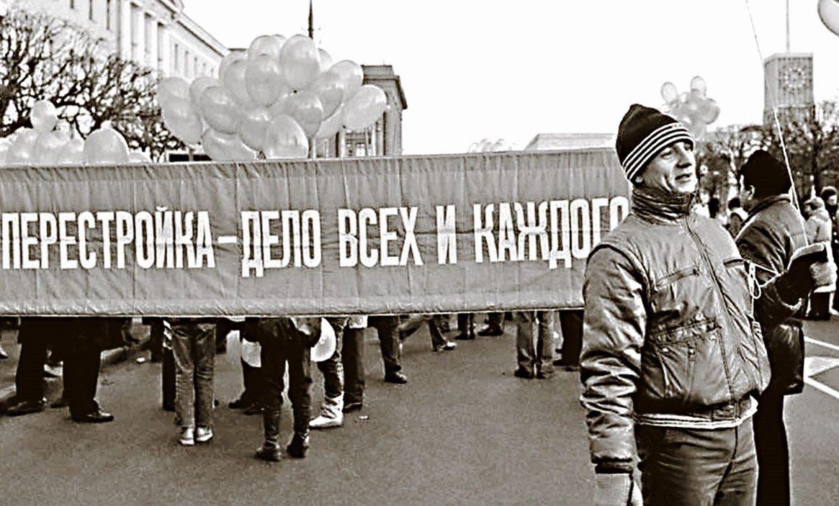 Продали Родину: может ли в России случиться новая перестройка