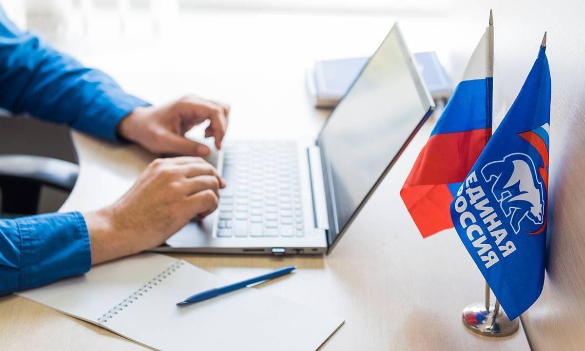 Дмитрий Медведев оценил результаты «Единой России» на выборах в Госдуму