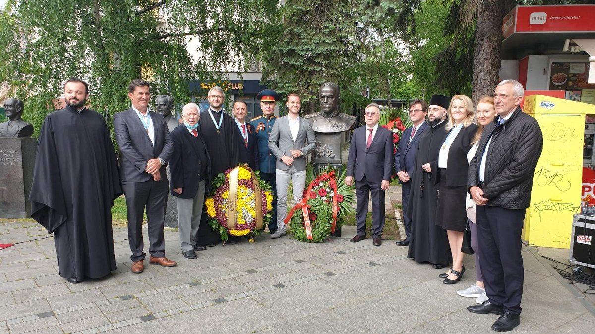Памятник маршалу Жукову открыли вгороде Баня-Луке Республики Сербской— региона-партнера Нижегородской области