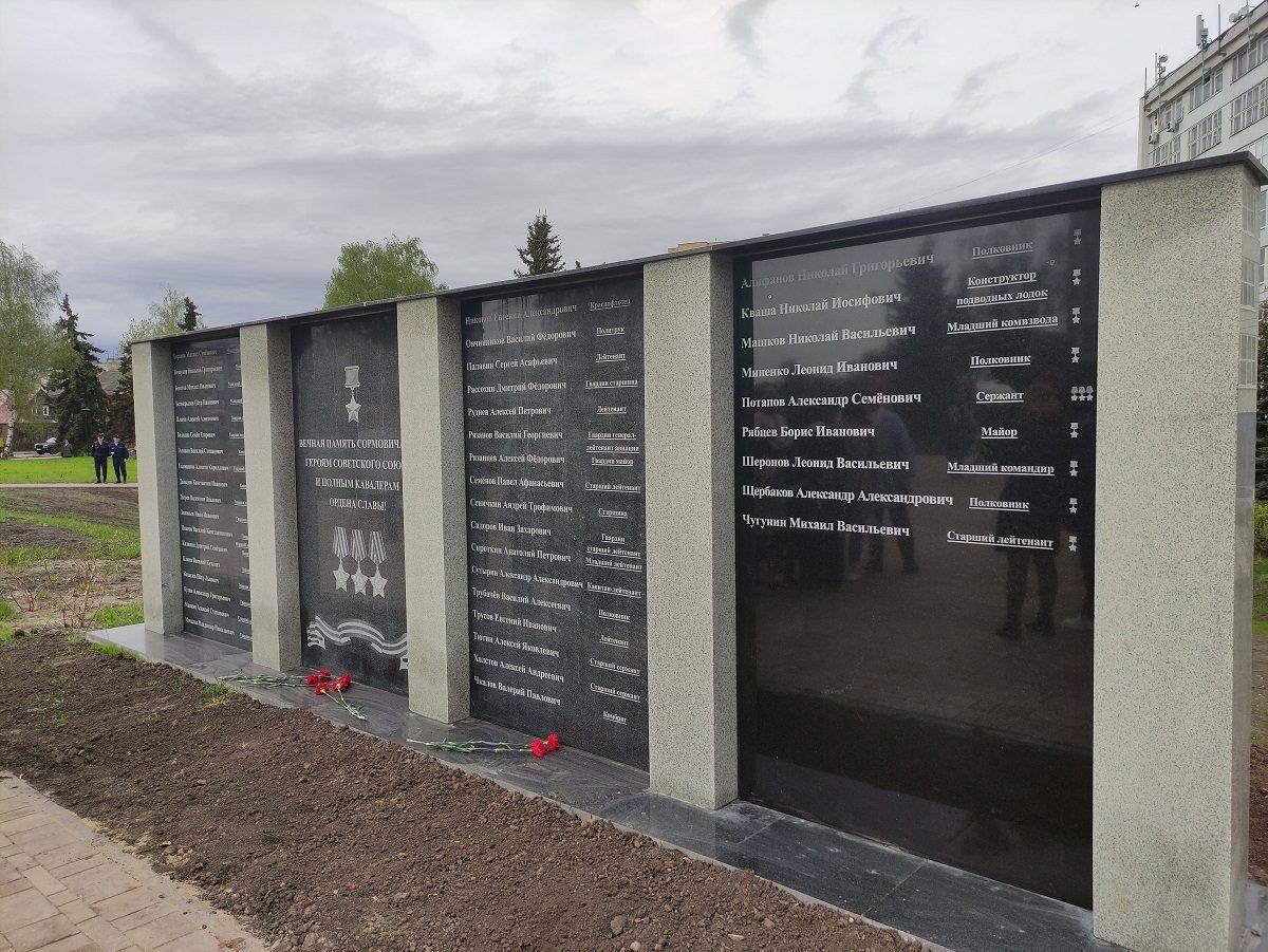 Дополнительную секцию стелы с именами Героев Советского Союза установили на площади Славы в Сормове