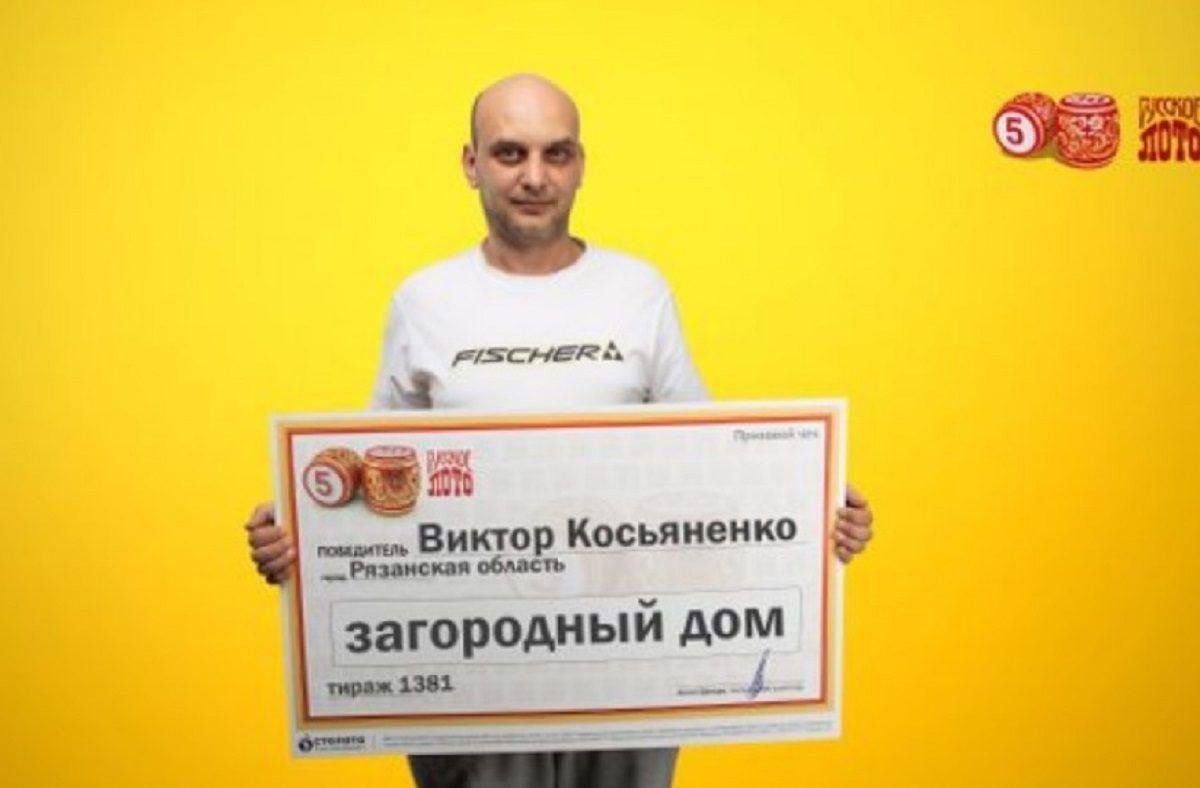 Тренер по тхэквондо из Рязанской области выиграл дом за 600 тысяч рублей