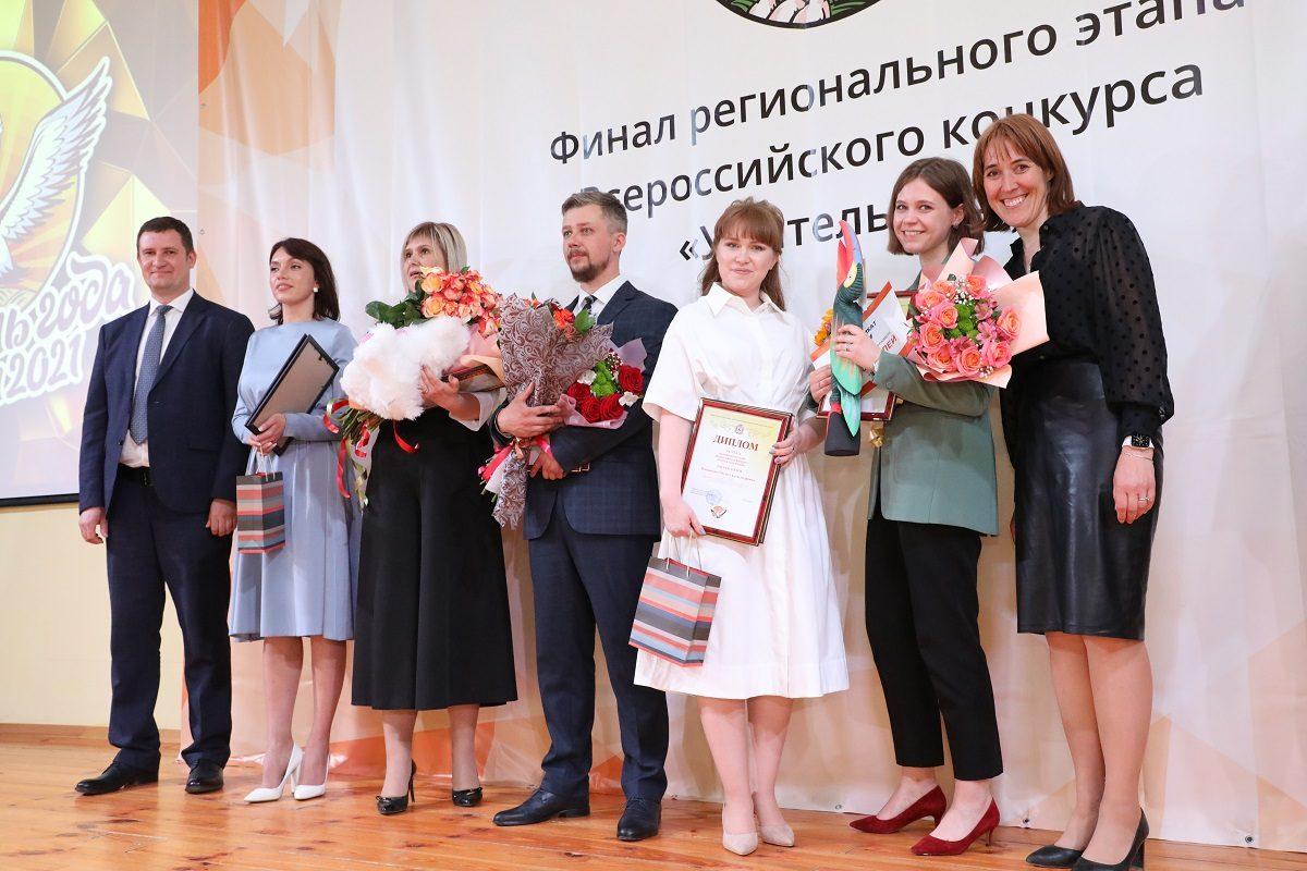 Преподаватель изСарова представит Нижегородскую область назаключительном этапе Всероссийского конкурса «Учитель года России»
