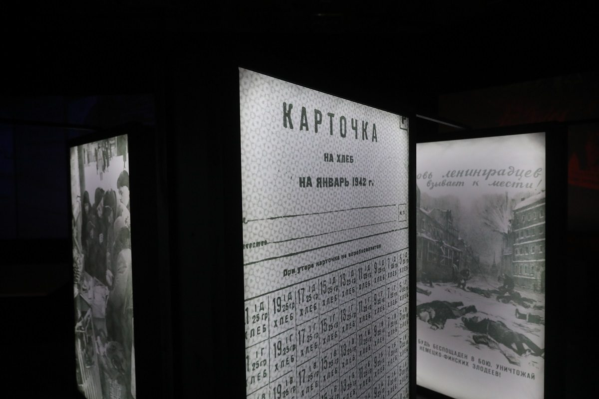«Вспомним»: интерактивная выставка о Великой Отечественной войне открылась на Нижегородской ярмарке