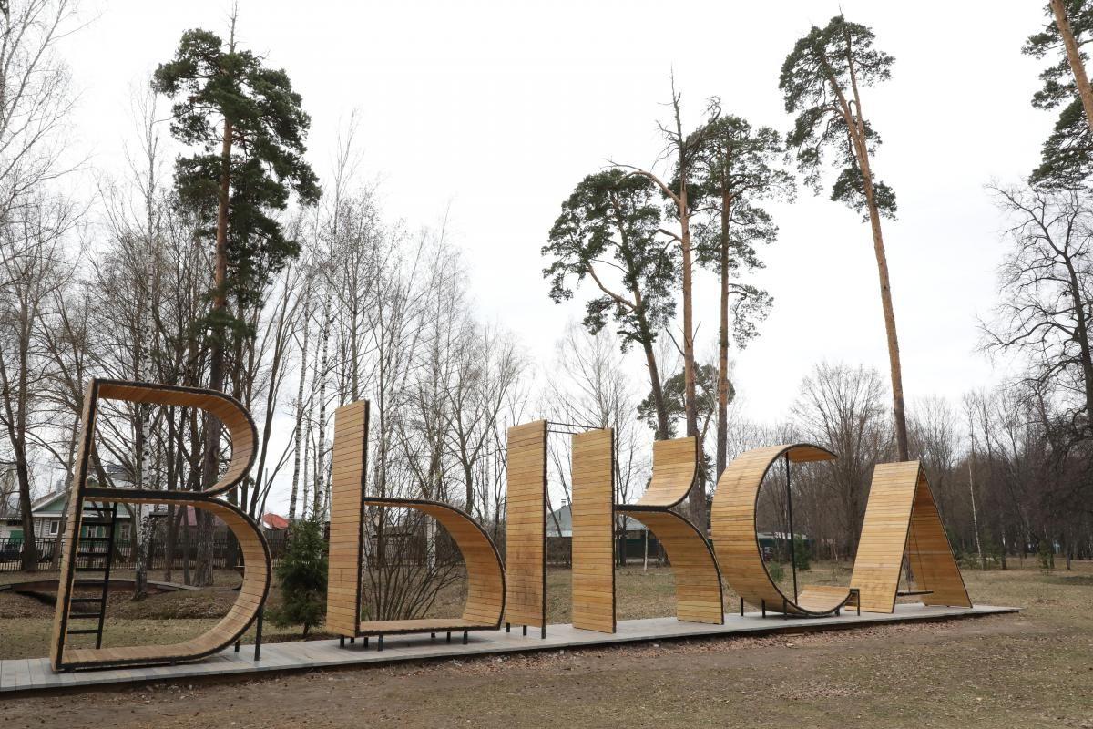Железный город: как развивают промышленный туризм в Выксе