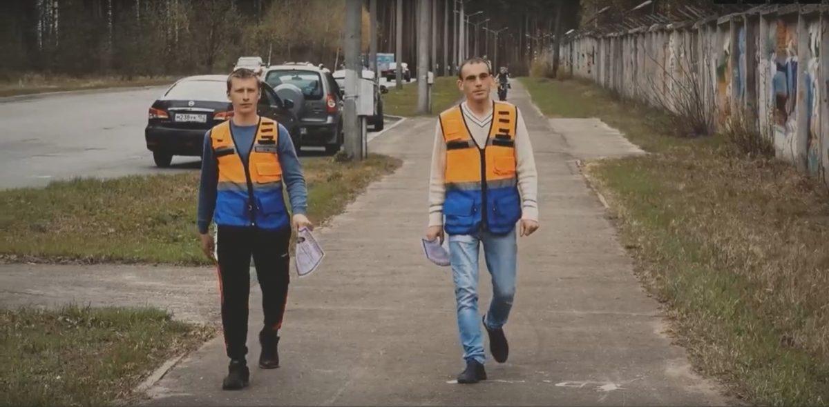 Волонтеры поисковой группы из Сарова сняли ролик к Международному дню пропавших детей