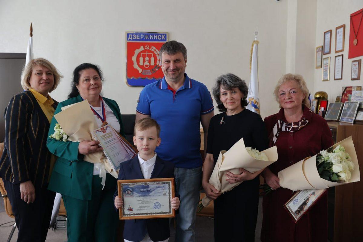 В администрации Дзержинска поздравили победителей Всероссийских конкурсов